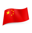 national flag of china big golden star with four vector image