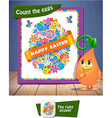Visual Game for Children vector image