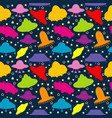 ufo colorful seamless pattern background for kids vector image
