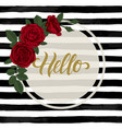 black and white watercolor striped background with vector image