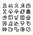 Communication Icons 5 vector image