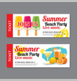 summer beach party invitation ticket template vector image