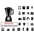 icon set kitchen vector image