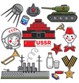 ussr soviet union nostalgia travel famous symbols vector image