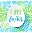 happy easter card pattern in zigzag vector image