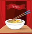 ramen japanese dish menu restaurant vector image