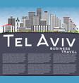 tel aviv skyline with gray buildings blue sky and vector image