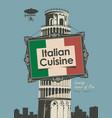 banner for a restaurant italian cuisine vector image vector image