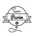 Happy Purim holiday greeting emblem vector image