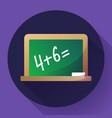 blackboard icon welcome back to school theme flat vector image