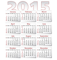 Calendar-2015 vector image