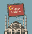 banner restaurant turkish cuisine with flag vector image
