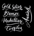 gold and silver hand written typography vector image vector image