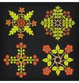 Set of decorative ornament elements vector image