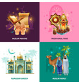 ramadan traditions concept 4 icons square vector image