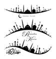Ramadan Kareem icons set vector image