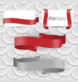 ribbon design elements vector image