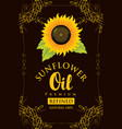label for refined sunflower oil with sunflower vector image