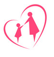 the image of motherhood and childhood vector image