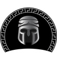 medieval helmet vector image