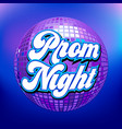 prom night party background for poster or flyer vector image