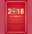 happy chinese new year poster with copy space vector image