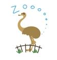 Cute Zoo Animal Kawaii eyes and style vector image