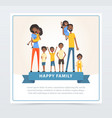 black parents with many children happy family vector image