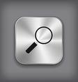 Search icon - metal app button vector image