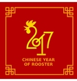 2017 Chinese year of rooster lettering vector image