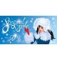 Christmas Discount horizontal banner with Smiling vector image