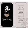 Menu tea with hieroglyph and kettle vector image
