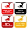 cctv pictogram video surveillance set symbol secur vector image vector image