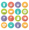 kitchen icons on white vector image