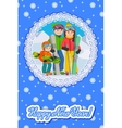 Congratulation card new year with man woman boy vector image