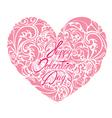heart ornament 2 380 vector image
