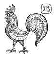 Chinese Zodiac Animal astrological sign cock vector image