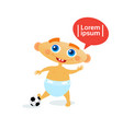 cute baby boy with football ball toddler happy vector image