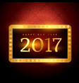 beautiful luxury 2017 golden text and frame vector image