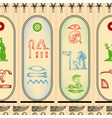 Egyptian hieroglyphics seamless pattern vector image