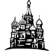 Kremlin Russia vector image