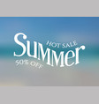 summer white vector image