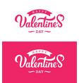 valentines day lettering in white and pink colors vector image