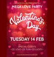 valentines day banner template with blurred hearts vector image