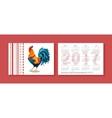 Pocket Calendar 2017 Chinese vector image