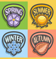 logo four seasons vector image