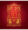 Chinese new year of the Monkey symbol vector image