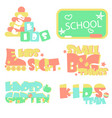 promo sings for kids club vector image