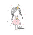 cute little princess girl vector image
