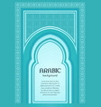 arabic ornamental arch background vector image
